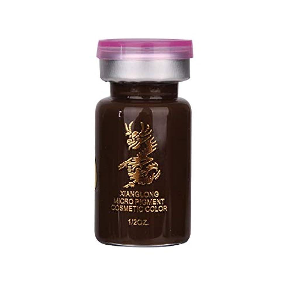 描く告白署名OU-Kunmlef よく作ら眉毛顔料ブラックコーヒーグレーエレガントなマイクロブラッディセミ永久アイブロウタトゥーインクシャドウアイブロウゲル化粧品化粧品(None 4)