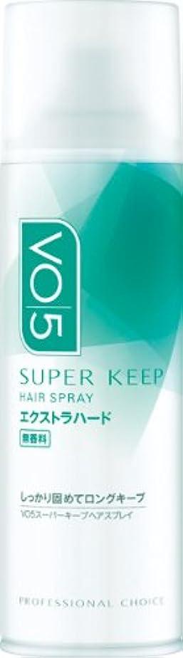 解釈する謝罪するわずらわしいVO5 スーパーキープ ヘアスプレイ (エクストラハード) 無香料 125g