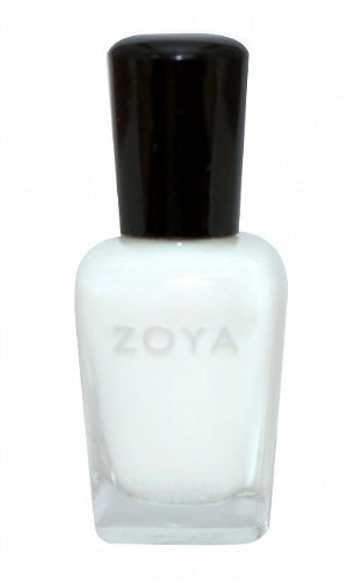 ドナー口径所属[Zoya] ZP329 アデル[並行輸入品][海外直送品]