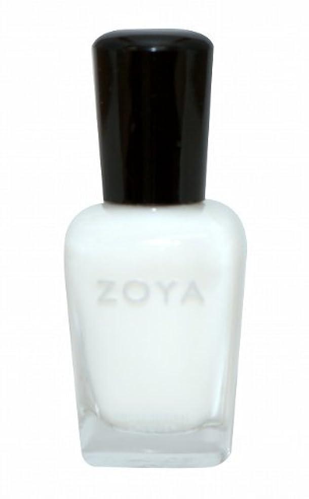 ダイエット避けるスローガン[Zoya] ZP329 アデル[並行輸入品][海外直送品]