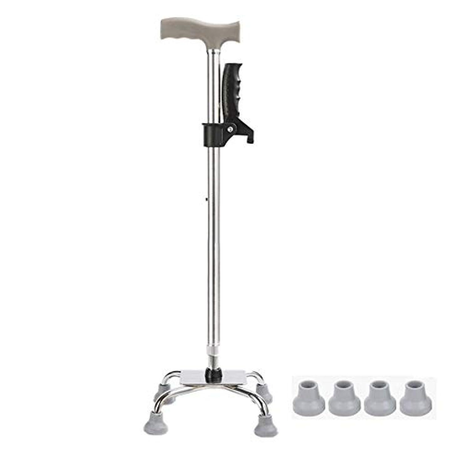 象傑出したローブ10高さ調整ケーンリトラクタブル調整4フィート老人松葉杖のアルミ合金松葉杖は無効無効ウォーキングスティックスリップ (色 : Silver-B)