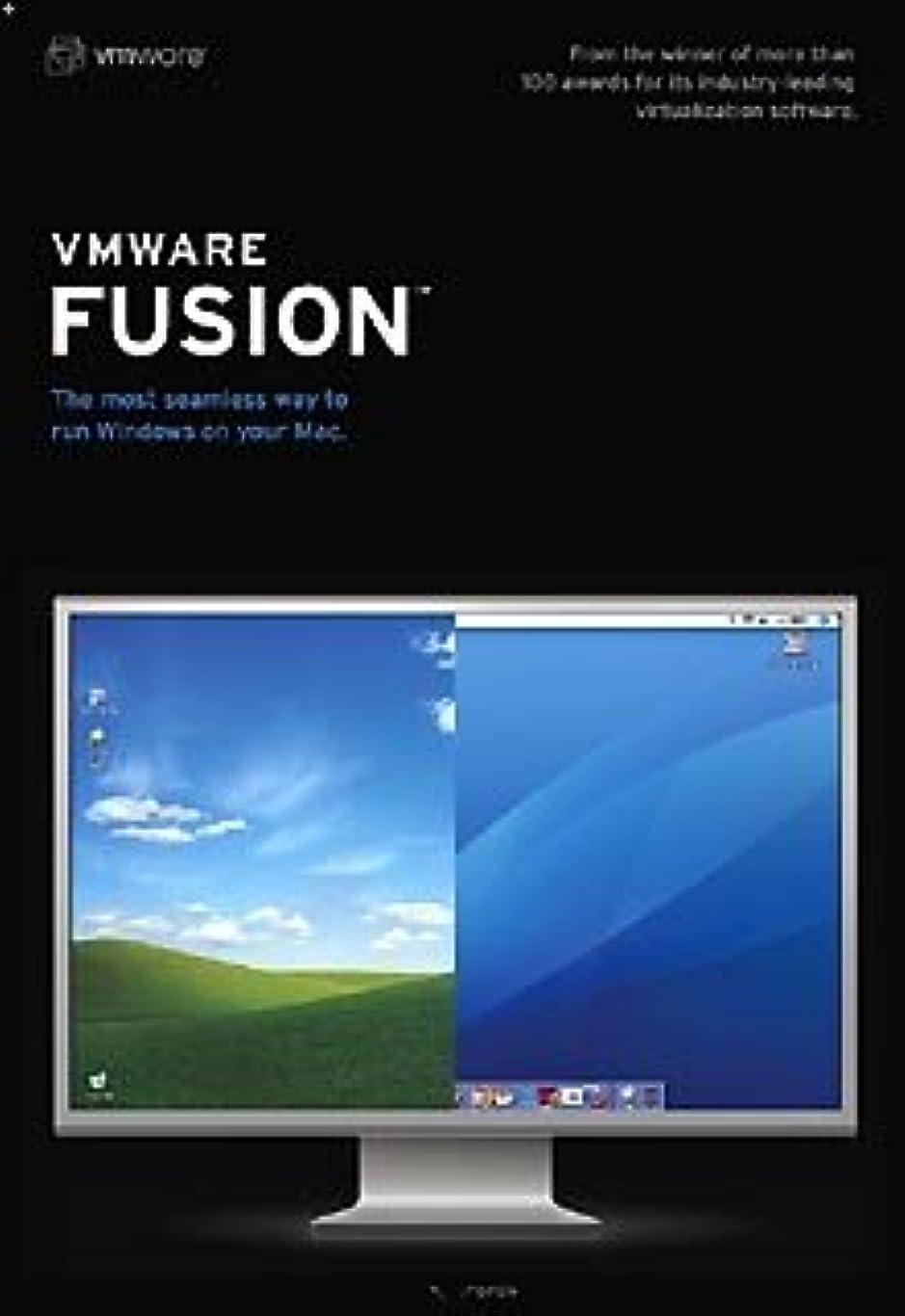 騒ぎつまずくあいさつVMware Fusion 英語版