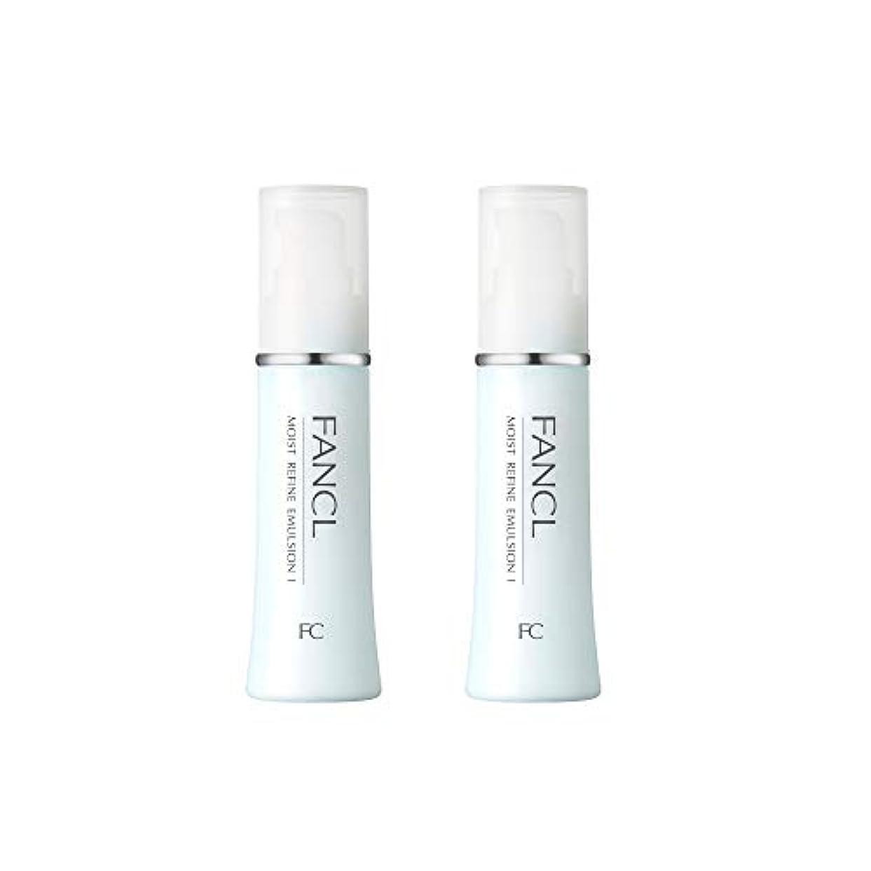 提供先例頑張るファンケル (FANCL) モイストリファイン 乳液I さっぱり 2本セット 30mL×2 (約60日分)