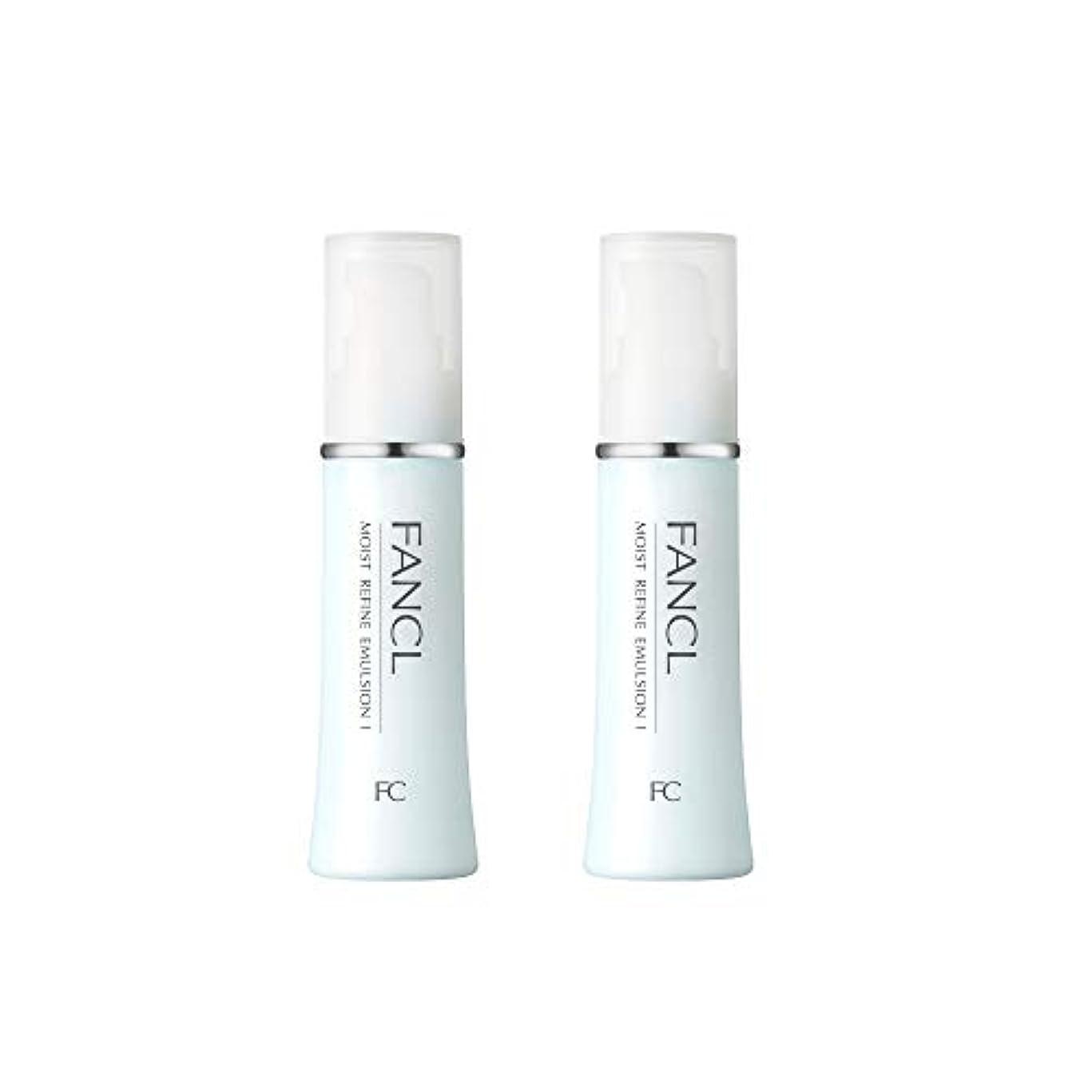 消費不名誉延ばすファンケル (FANCL) モイストリファイン 乳液I さっぱり 2本セット 30mL×2 (約60日分)