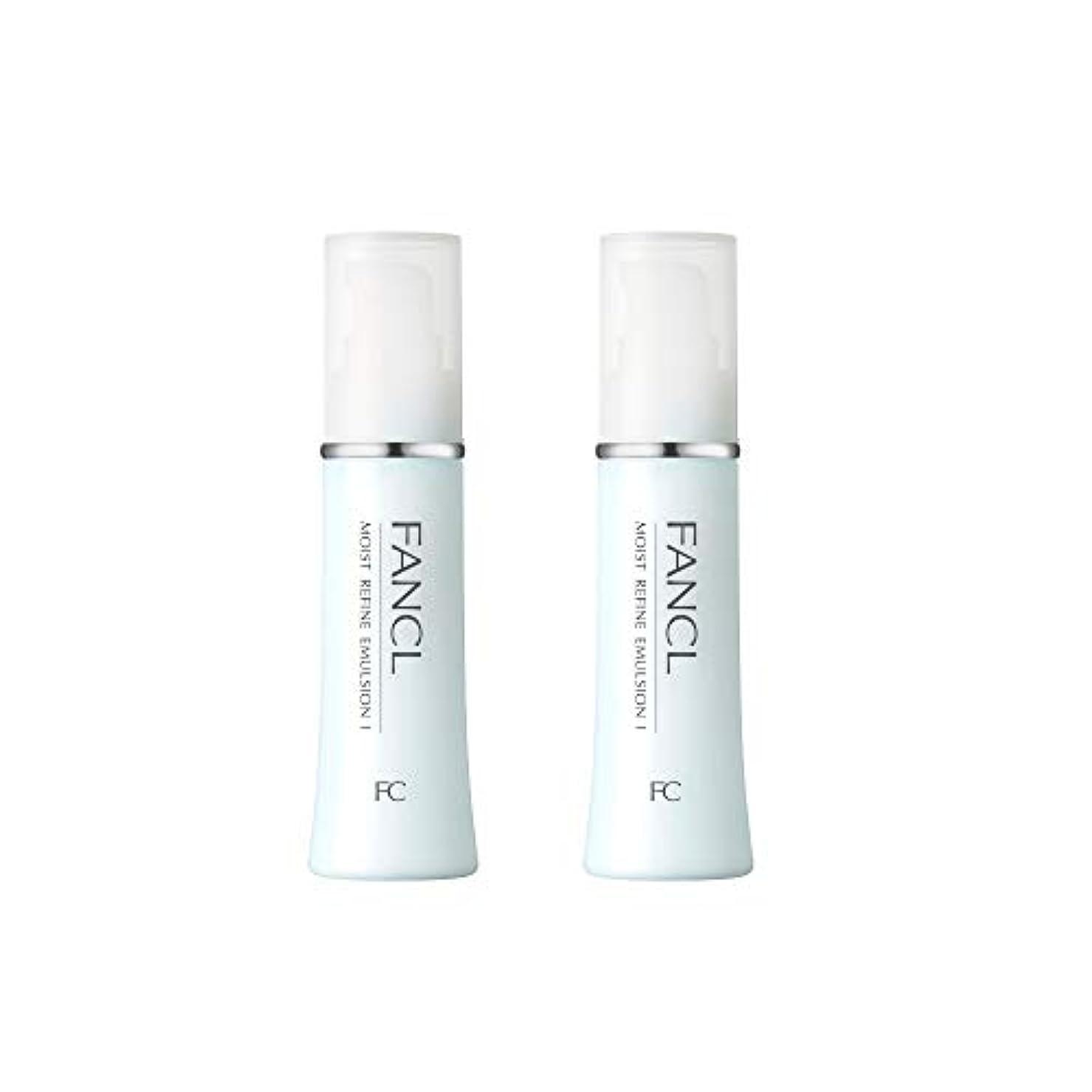 ファンケル (FANCL) モイストリファイン 乳液I さっぱり 2本セット 30mL×2 (約60日分)