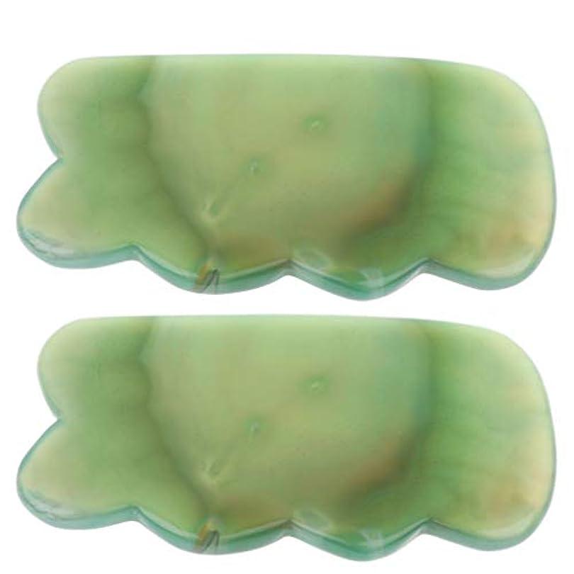 幹私たち引き渡すP Prettyia かっさプレート カッサ板 天然石 瑪瑙玉 カッサボード カッサマッサージ道具 スパ 2個入