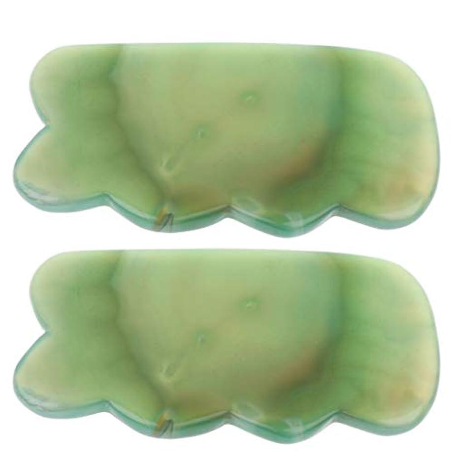 浅い取り出す尾かっさプレート カッサボード 天然石 マッサージ ツボ押しグッズ マッサージツール 2個入