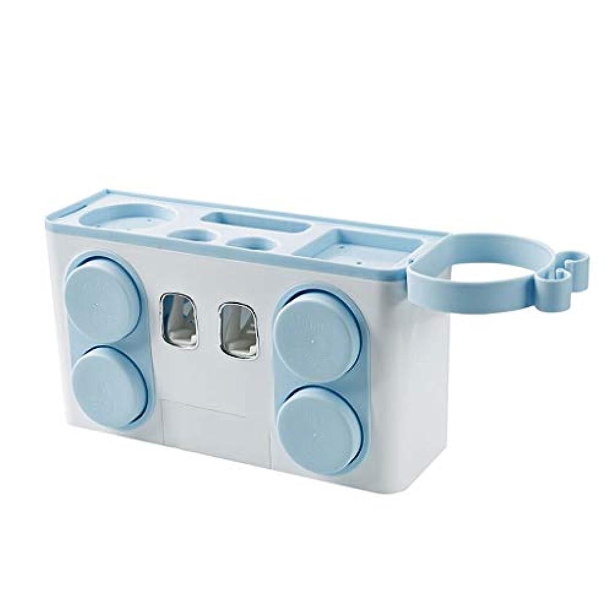 幸福コミュニティ十分に電動歯ブラシ置き 多機能歯ブラシホルダー無料パンチングカップセット自動歯磨き粉ディスペンサーヘアドライヤーウォールマウント 壁掛け式歯ブラシホルダー