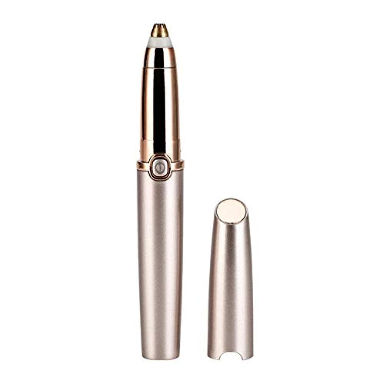 聖書シーン飛躍SILUN 脱毛器 眉毛形削りナイフ 口紅形 防水脱毛トリマー USB充電式 持ち運び便利 シェービングマシン 多目的 使用し安全