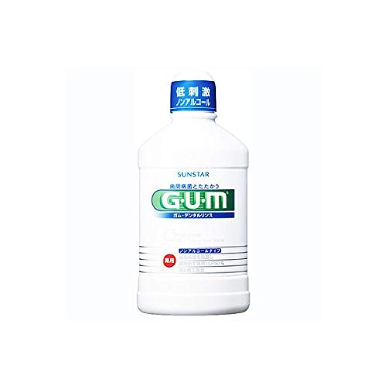 差し引くたとえ休戦GUM(ガム)?デンタルリンス (ノンアルコールタイプ) 500mL (医薬部外品)
