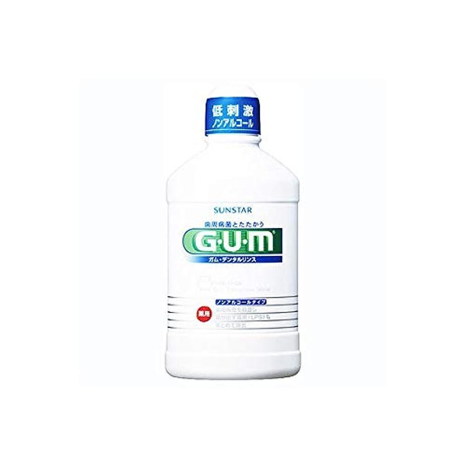 基本的な昼間真剣にGUM(ガム)?デンタルリンス (ノンアルコールタイプ) 500mL (医薬部外品)