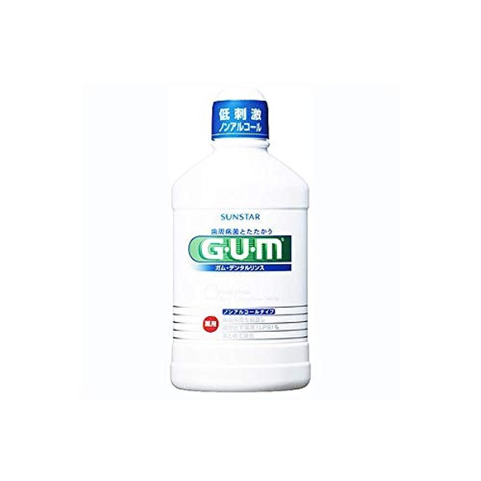 ボリュームコーラス代わりにGUM(ガム)?デンタルリンス (ノンアルコールタイプ) 500mL (医薬部外品)
