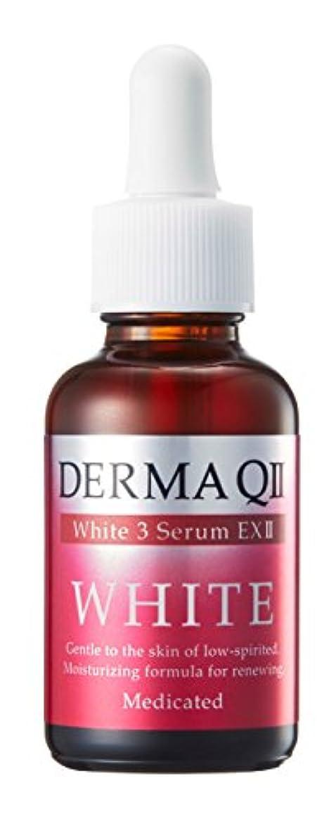 血色の良い全部抑止する【公式】デルマQ2 薬用ホワイトスリーセラムEX2【医薬部外品】