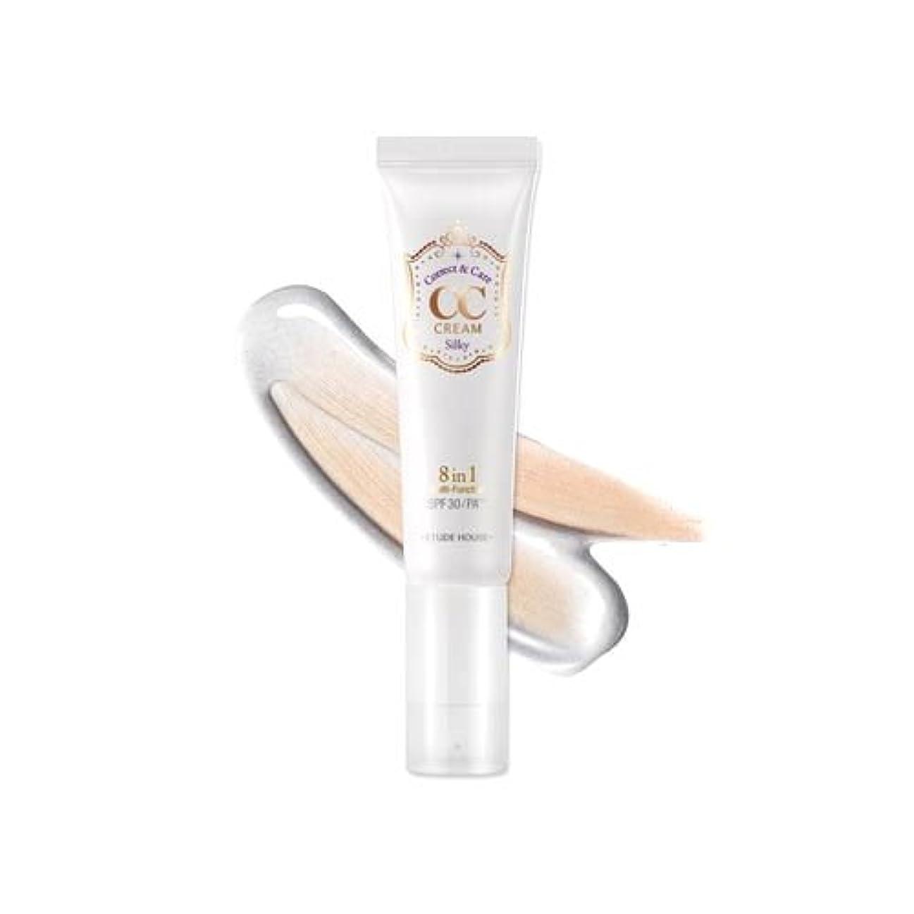 楽観深める陸軍(3 Pack) ETUDE HOUSE CC Cream - #01 Silky (並行輸入品)