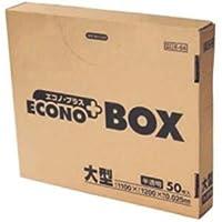 (業務用2セット)日本サニパック エコノプラスBOX E-04 半透明 150L 50枚 ds-1461730