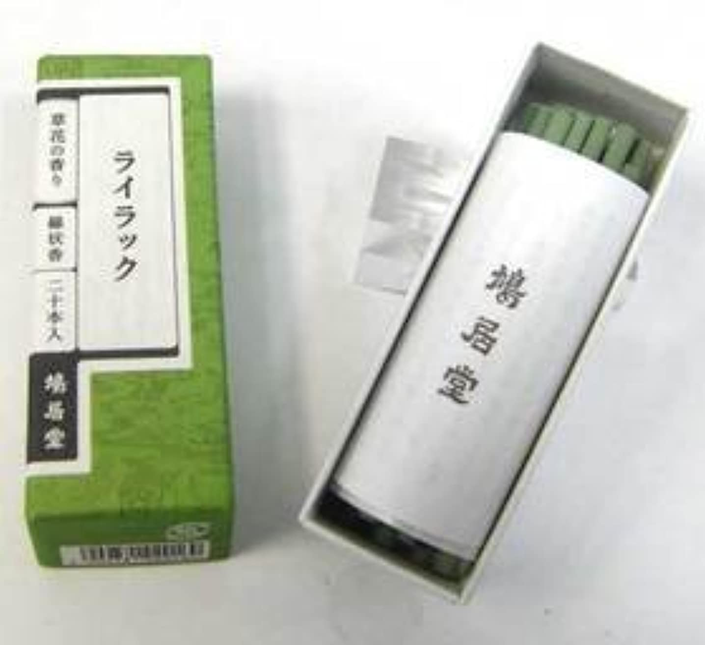 滑りやすいジャム斧鳩居堂 お香 ライラック 草花の香りシリーズ スティックタイプ(棒状香)20本いり