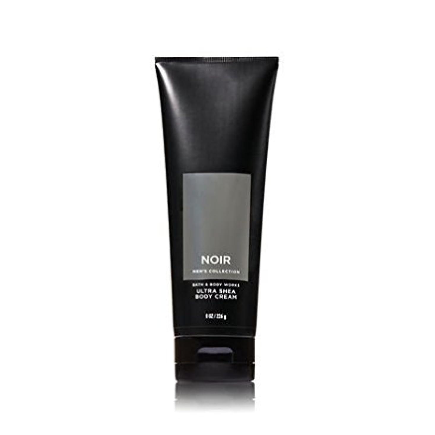 クリア半ばドアミラー【並行輸入品】Bath and Body Works Noir for Men Ultra Shea Body Cream 226 g
