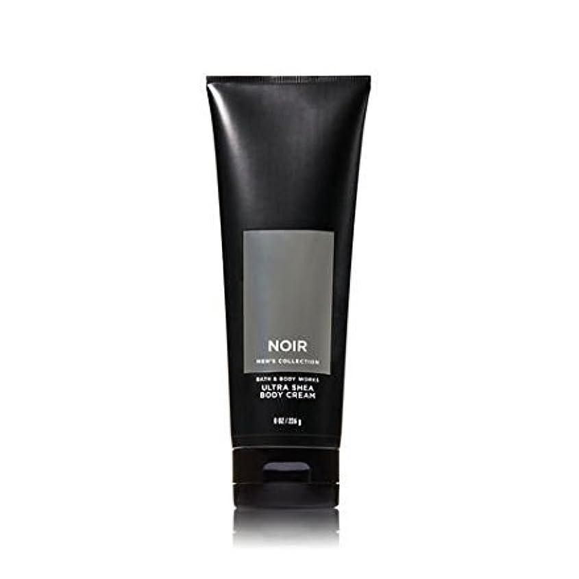 誓い性別普通の【並行輸入品】Bath and Body Works Noir for Men Ultra Shea Body Cream 226 g