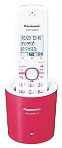 パナソニック デジタルコードレス電話機  親機のみ 1.9GHz DECT準拠方式 ピンク VE-GDS01DL-P