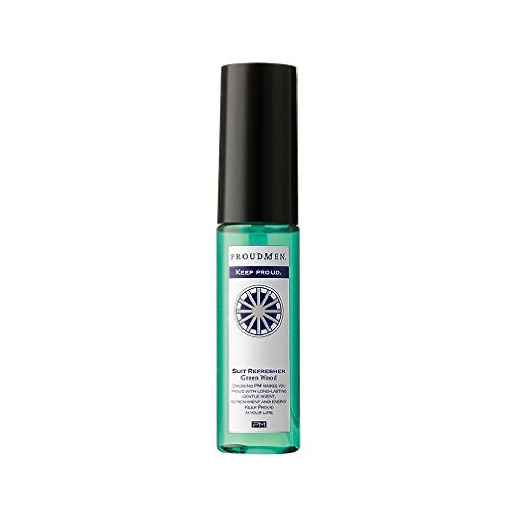 急行する盆差別化するプラウドメン スーツリフレッシャーGW ミニ 携帯用 15ml (グリーンウッドの香り) ファブリックスプレー