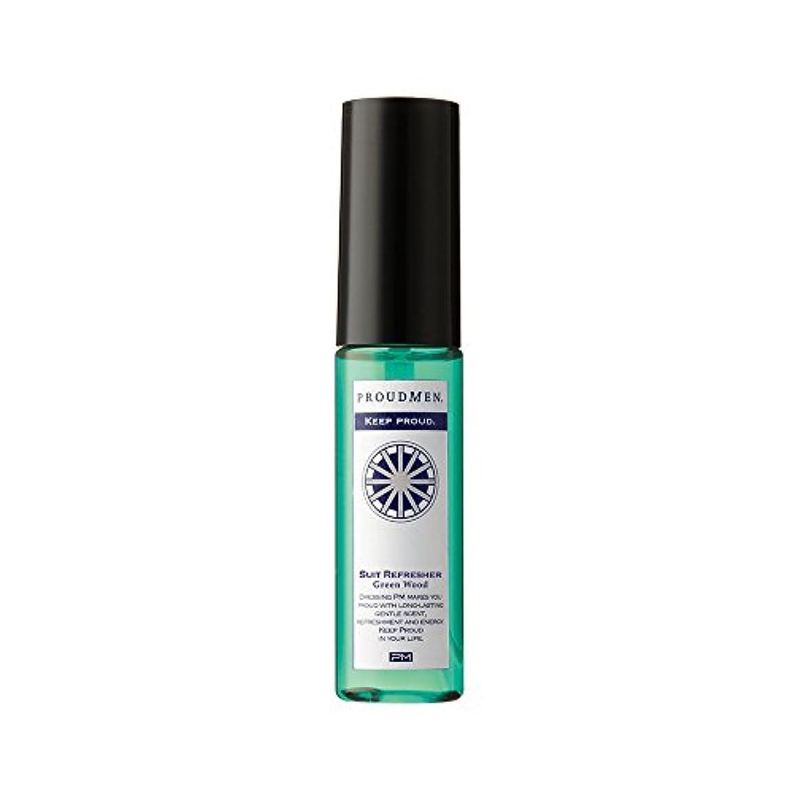 無傷型緯度プラウドメン スーツリフレッシャーGW ミニ 携帯用 15ml (グリーンウッドの香り) ファブリックスプレー