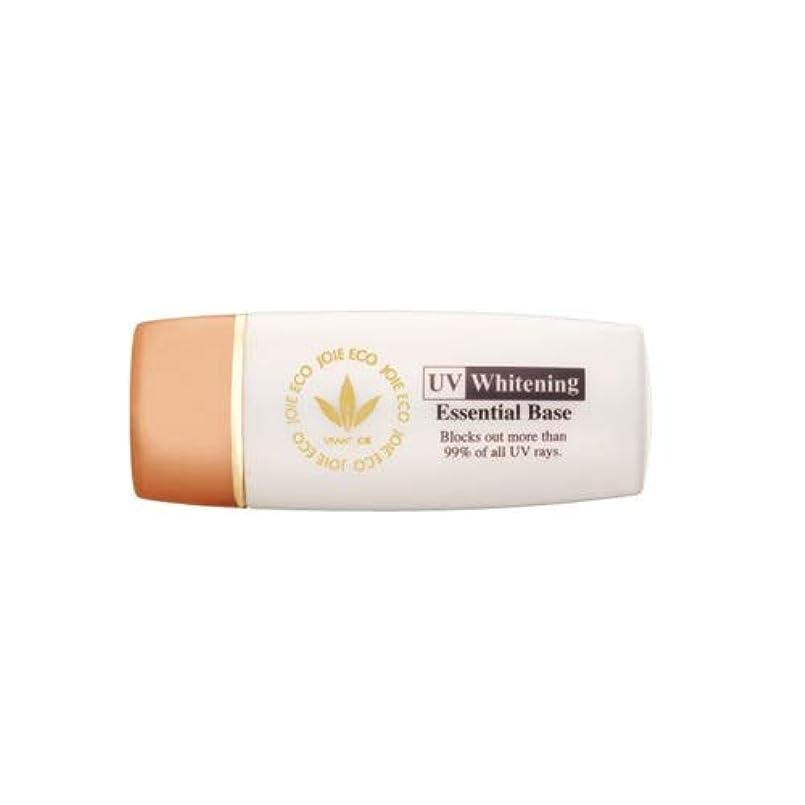 はっきりしない伝染性のキネマティクスビーバンジョア VIVANTJOIE 「薬用UV美白エッセンシャルベース」 12ml 470AC