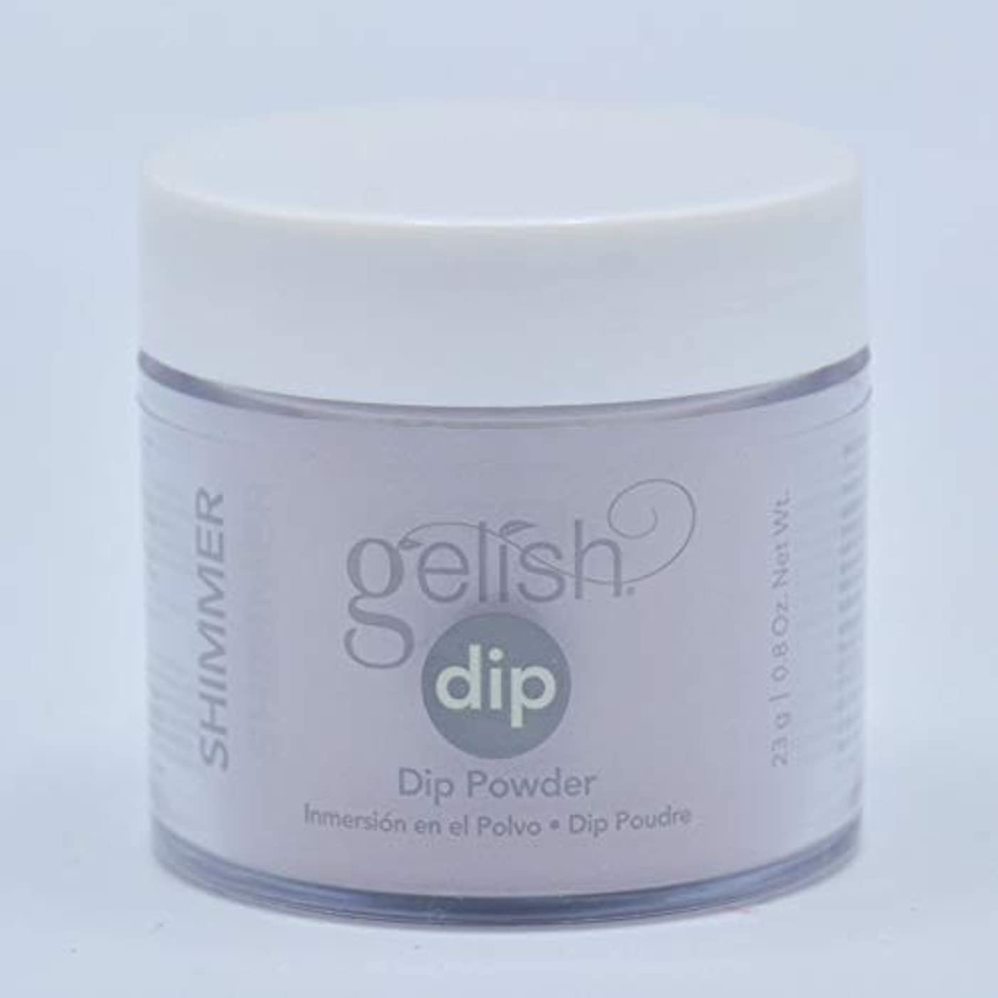 手当前提広大なHarmony Gelish - Acrylic Dip Powder - From Rodeo to Rodeo Drive - 23g / 0.8oz