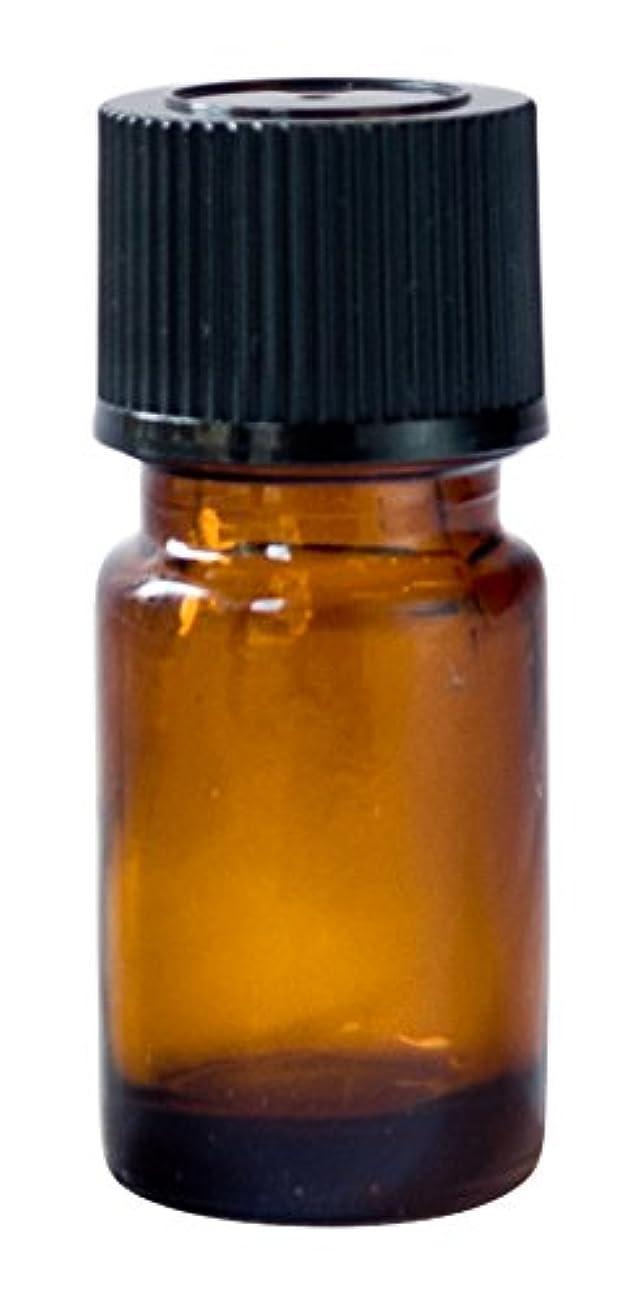 自治きつくエゴマニアMoonLeaf 5ml 黒キャップ付き遮光瓶