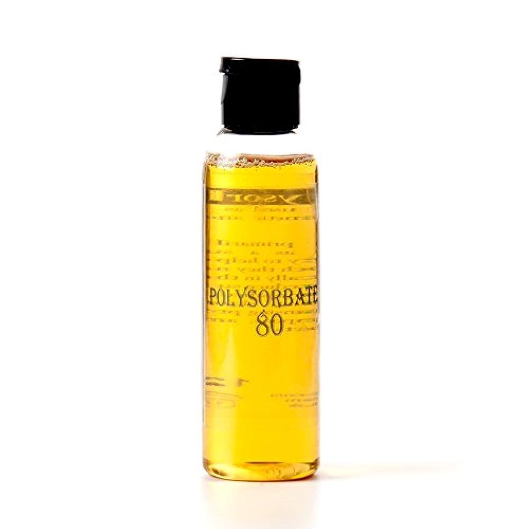 胃トランクライブラリ修理可能Polysorbate 80 (Solubilser) - 250g