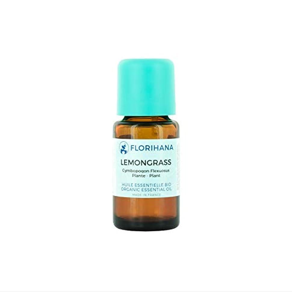 活性化喉が渇いたタヒチオーガニック エッセンシャルオイル レモングラス 15g(16.9ml)
