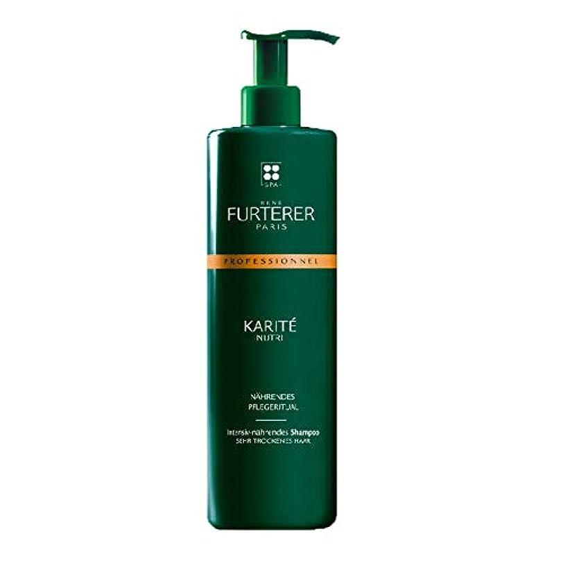 魅力思想取るルネ フルトレール Karite Nutri Nourishing Ritual Intense Nourishing Shampoo - Very Dry Hair (Salon Product) 600ml/20.2oz...