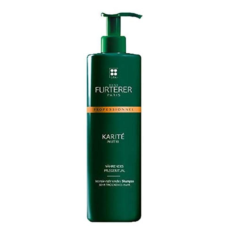解釈する回転する散文ルネ フルトレール Karite Nutri Nourishing Ritual Intense Nourishing Shampoo - Very Dry Hair (Salon Product) 600ml/20.2oz...