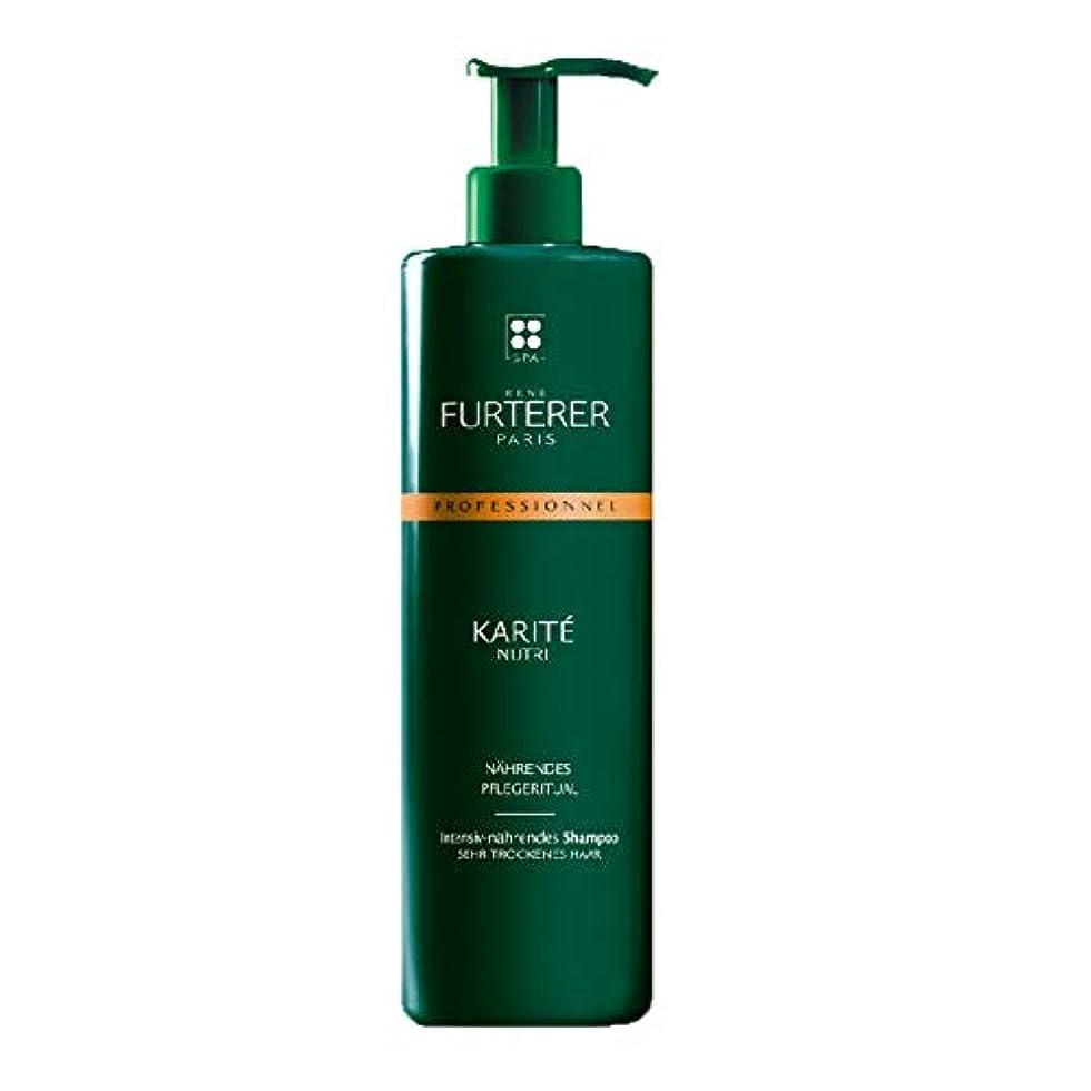 写真を撮る寛大さインポートルネ フルトレール Karite Nutri Nourishing Ritual Intense Nourishing Shampoo - Very Dry Hair (Salon Product) 600ml/20.2oz...