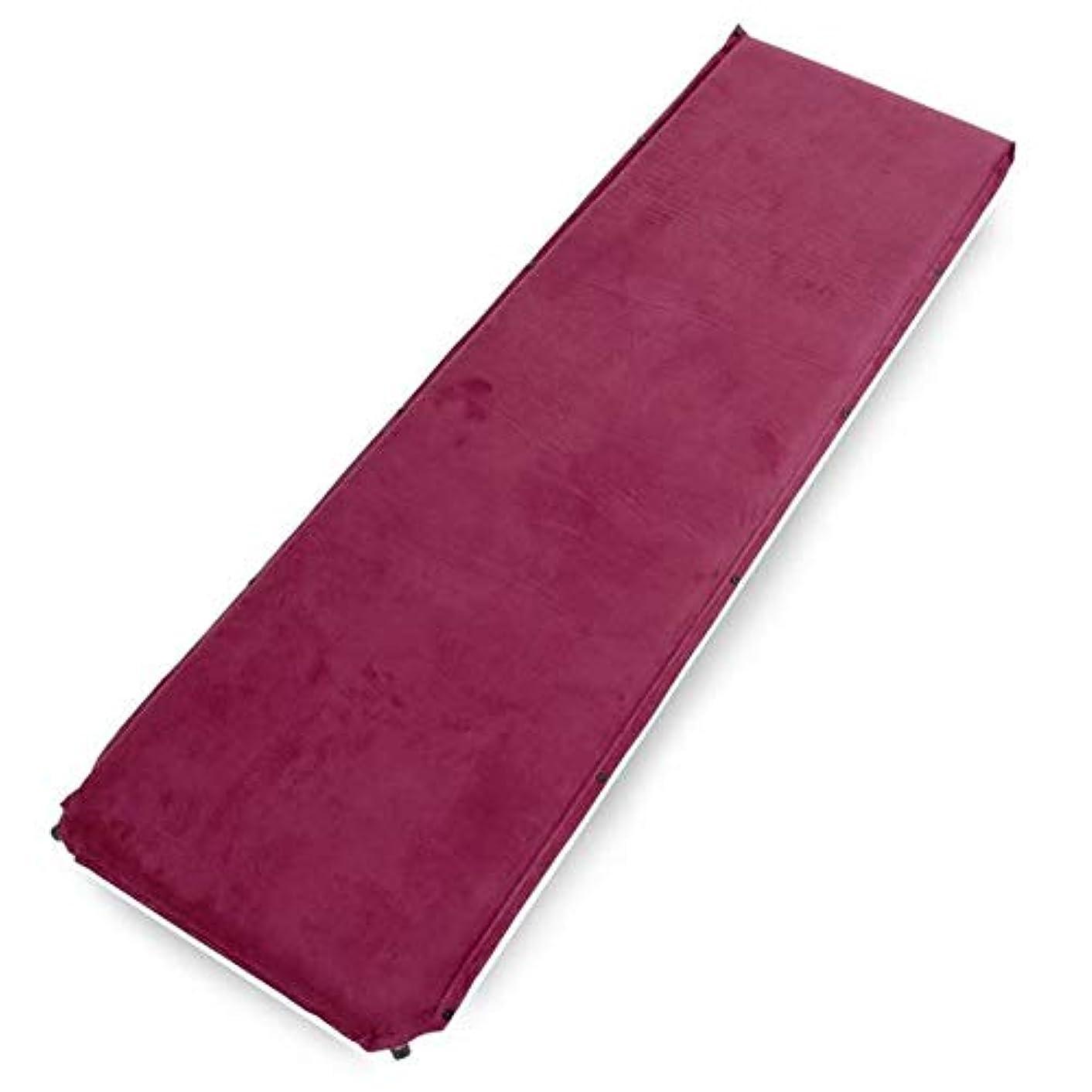 速度入射ポインタ独身者の屋外のバックパッキングのハイキングのコンパクトで膨脹可能なパッドの折り畳み式の厚いスエードの泡のパディングのキャンプの睡眠パッドのための自己膨脹式エアマットレス (色 : Maroon, サイズ : 78.7*24.8*2.56inches)