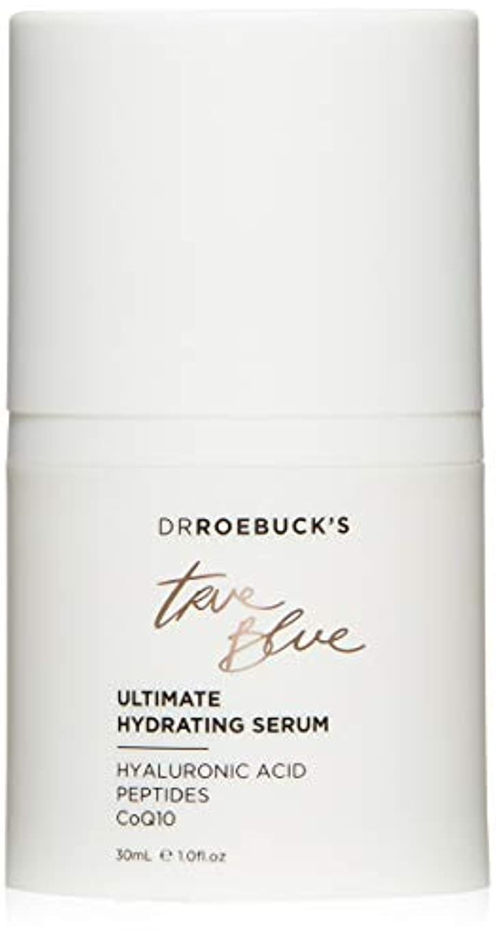 定規フランクワースリープロフィールDR ROEBUCK'S True Blue Ultimate Hydrating Serum(30ml)