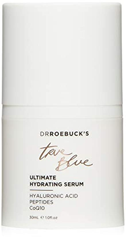 予測威信徒歩でDR ROEBUCK'S True Blue Ultimate Hydrating Serum(30ml)