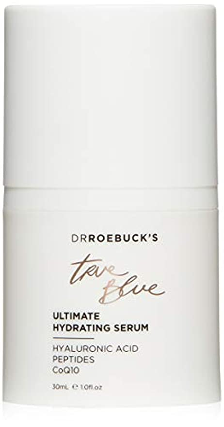 円形夜明けにキャロラインDR ROEBUCK'S True Blue Ultimate Hydrating Serum(30ml)