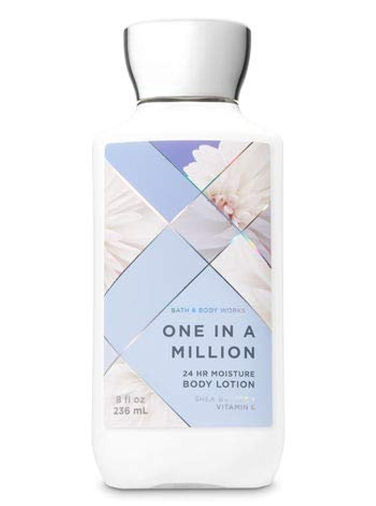 和解するインペリアルガム【Bath&Body Works/バス&ボディワークス】 ボディローション ワンインアミリオン Super Smooth Body Lotion One in a Million 8 fl oz / 236 mL [並行輸入品]