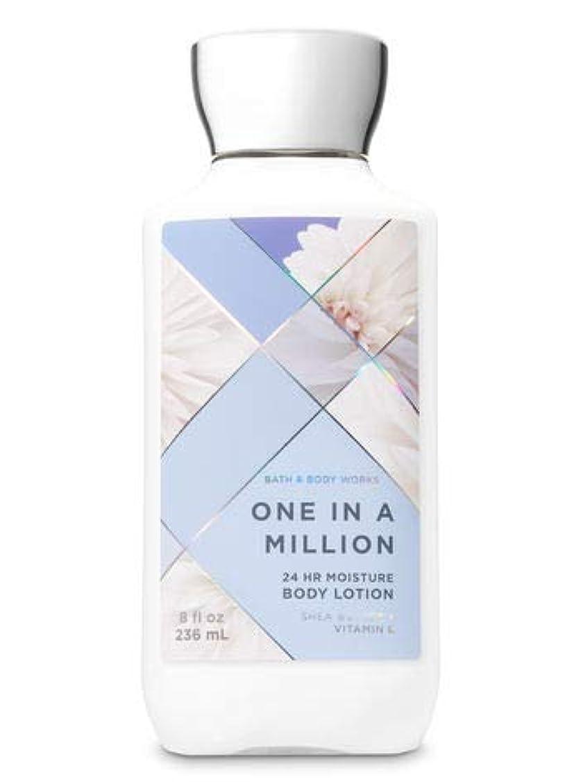 ダッシュ憧れ農業【Bath&Body Works/バス&ボディワークス】 ボディローション ワンインアミリオン Super Smooth Body Lotion One in a Million 8 fl oz / 236 mL [並行輸入品]