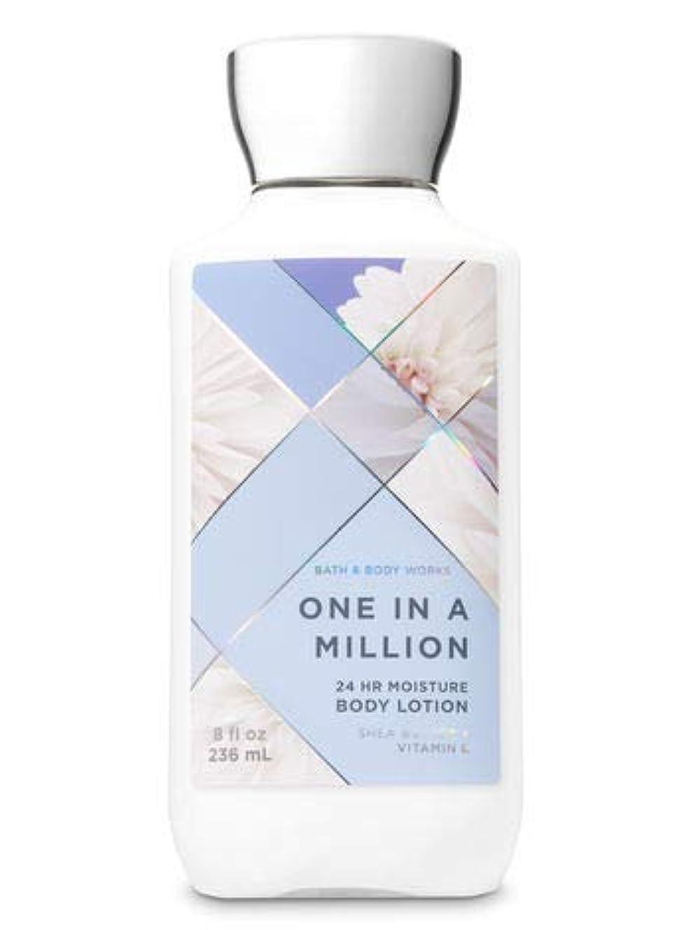 組み立てる最少衝突コース【Bath&Body Works/バス&ボディワークス】 ボディローション ワンインアミリオン Super Smooth Body Lotion One in a Million 8 fl oz / 236 mL [並行輸入品]
