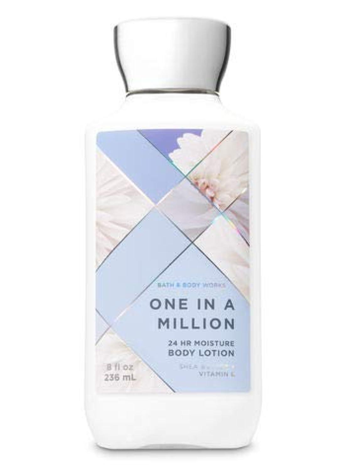 カジュアル遊びます武器【Bath&Body Works/バス&ボディワークス】 ボディローション ワンインアミリオン Super Smooth Body Lotion One in a Million 8 fl oz / 236 mL [並行輸入品]