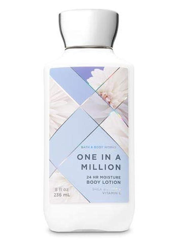 いうダンプ余分な【Bath&Body Works/バス&ボディワークス】 ボディローション ワンインアミリオン Super Smooth Body Lotion One in a Million 8 fl oz / 236 mL [並行輸入品]