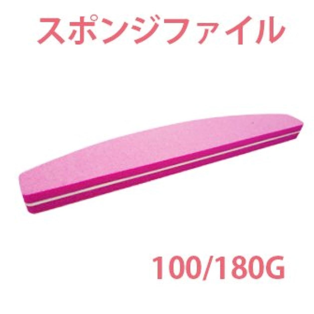 知事軽量変装したスポンジファイル バッファー 100/180G ピンク