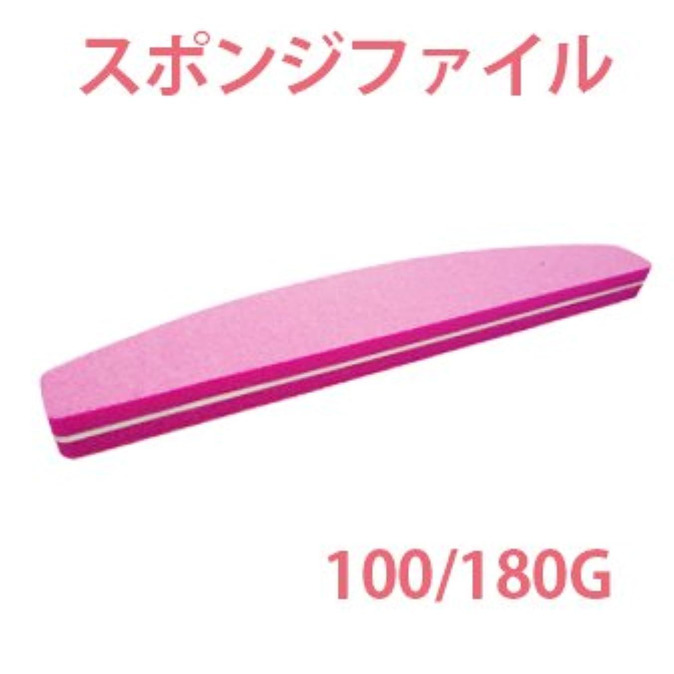 伝える暗殺つらいスポンジファイル バッファー 100/180G ピンク