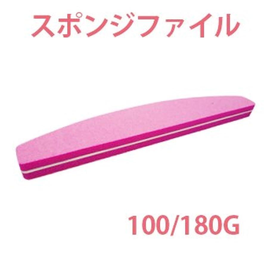 航海の決めますわざわざスポンジファイル バッファー 100/180G ピンク