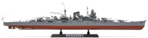 タミヤ 1/350 艦船シリーズ No.23 日本海軍 重巡洋艦 最上 プラモデル 78023