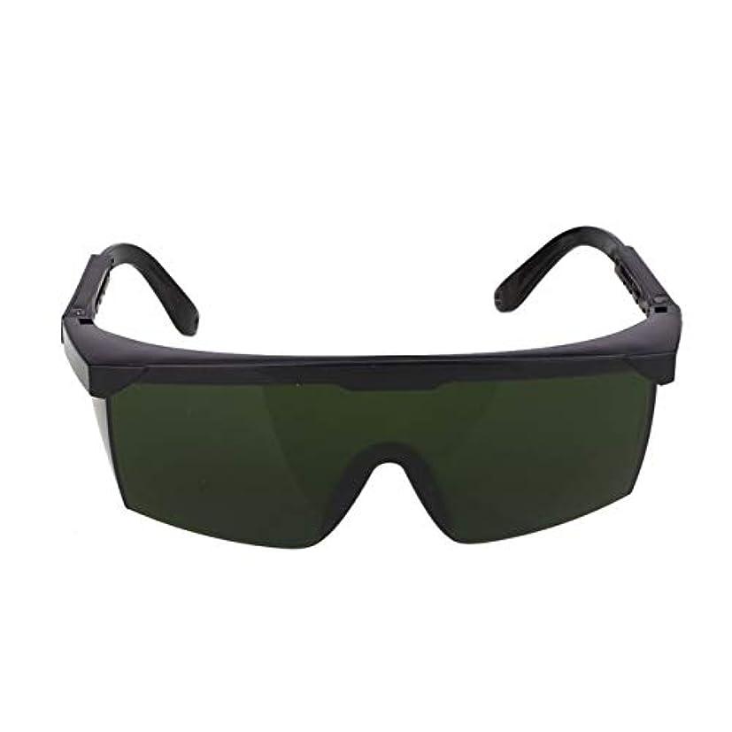 DeeploveUU IPL/E-ライト脱毛用安全メガネ保護メガネユニバーサルゴーグルアイウェア