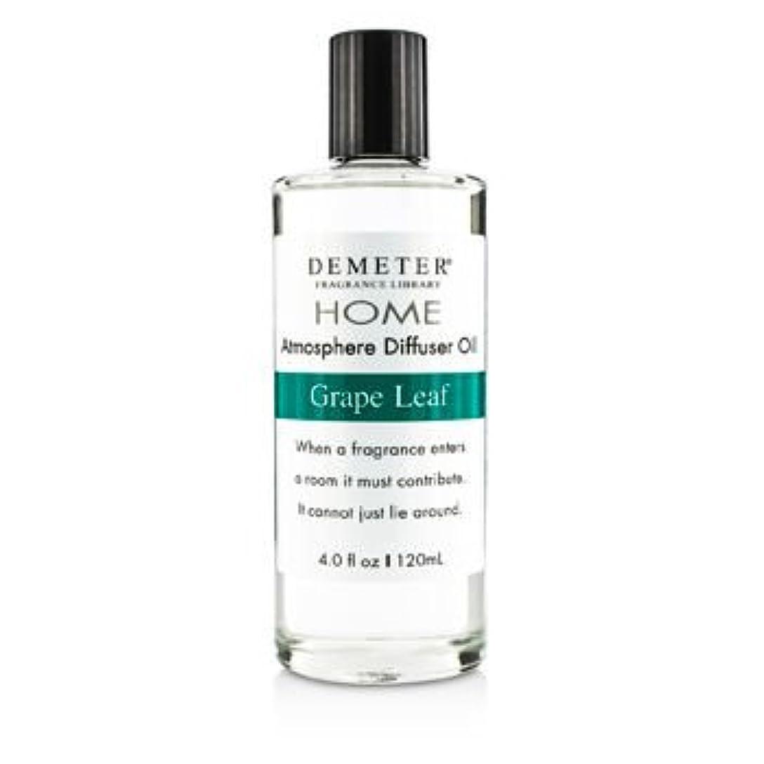 充実具体的に有効な[Demeter] Atmosphere Diffuser Oil - Grape Leaf 120ml/4oz