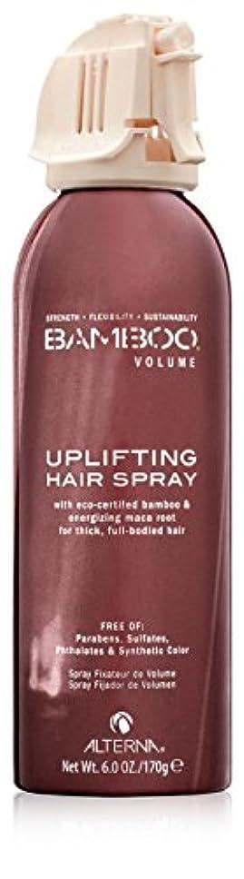 グローブ十年牛Alterna BAMBOO Volume Uplifting Root Blast, 7.3 Oz