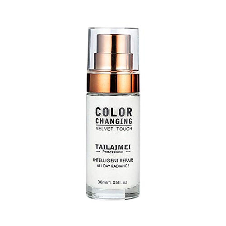 ストレス引用ヤング泰莱美TLM コンシーラー BBクリーム リキッドファンデーション 色の変更 裸の表面液体カバーコンシーラー 日焼け止め SPF 15+ PA++++ 美白 保湿 すべての肌タイプ (ホワイト)